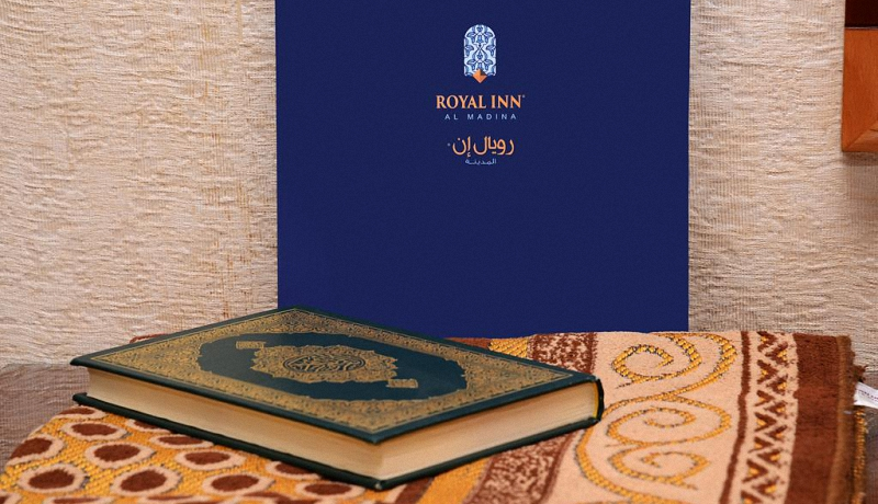 Al Rawda Royal Inn